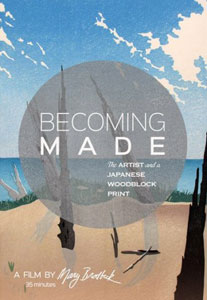 Becoming Made DVD